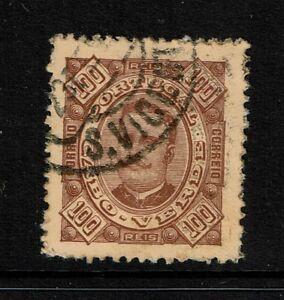 Cape-Verde-SC-32a-Perf-12-5-Used-Multi-Hinge-Rem-S279