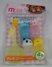 Torune Animal Bento Mini Sauce Case Container w/ Dropper Japan