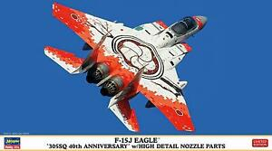 Hasegawa-1-72-JASDF-F-15J-Eagle-40th-Anniversary-Plastic-Model-02310