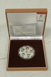 2008 Beijing Olympic Games Commemorative Medal Coin China Chinese Olympics