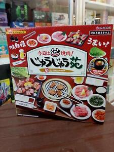 REMENT-GRILLED-MEAT-YAKINIKU-JU-RE-MENT-A-30579-4521121506111