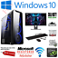 Juegos-PC-Set-22-034-Full-HD-i7-240GB-SSD-1TB-16GB-4-Gb-Gtx-1650-Windows-10-Wifi miniatura 13