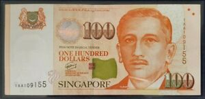Singapore-100-Portrait-GCT-First-Prefix-1AA-109155