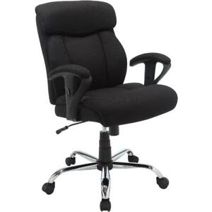 Big & Tall Fabric Office Chair Adjustable Rolling 300 lbs Capacity Computer Seat