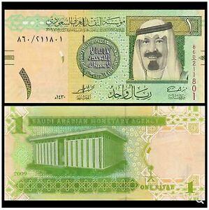 Saudi-Arabian-1-Riyal-UNC-1-2009-12