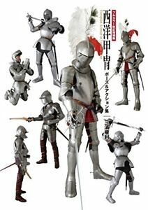 Details About Western Armor Pose Action Collection How To Draw Manga Anime Art Japan Otaku