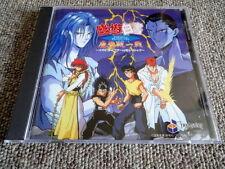 CD Yu Yu Hakusho Makyou Touitsusen MEGA DRIVE MUSIC Sega Tresure MRCA-20046 1994