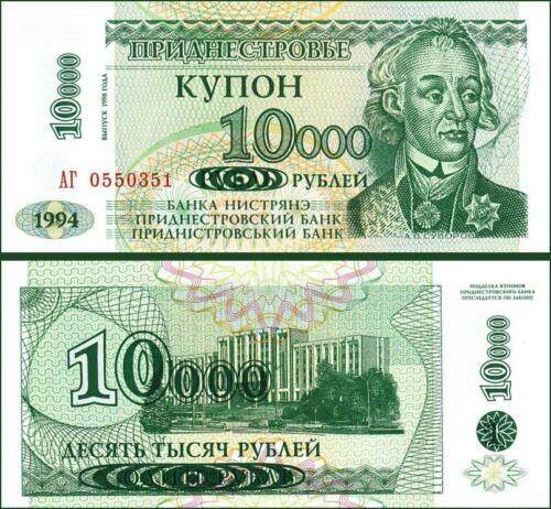 TRANSNISTRIA 10,000 10000 RUBLES 1994 UNCIRCULATED P.29