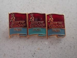 3-x-Genuine-USSR-CCCP-Soviet-Russian-Communist-Party-Label-Pin-Badge