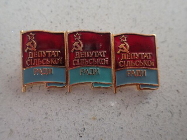 3 x Genuine USSR CCCP Soviet Russian Communist Party Label Pin Badge