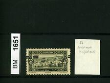 BM1651, Libanon, xx, 97, Aufdruckfehler, Aufdruck kopfstehend