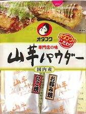Otafuku Japan YAMAIMO Mountain Yam Powder Indispensable for TAKOYAKI OKONOMIYAKI