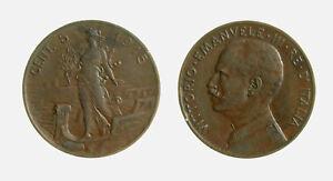 s647-75-Vittorio-Emanuele-III-1900-1943-5-centesimi-Prora-1915