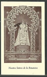 image pieuse ancianne de la Virgen holy card santino estampa mfhzFAs8-08015833-104030713