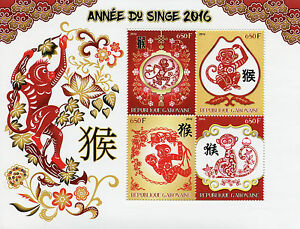 Gabon-2016-MNH-Year-of-Monkey-4v-M-S-Chinese-Lunar-New-Year-Stamps