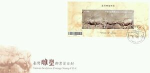 Taiwan-Sculpture-2010-Art-Cow-Ox-Animal-Culture-FDC-sculpture-effect-unusual