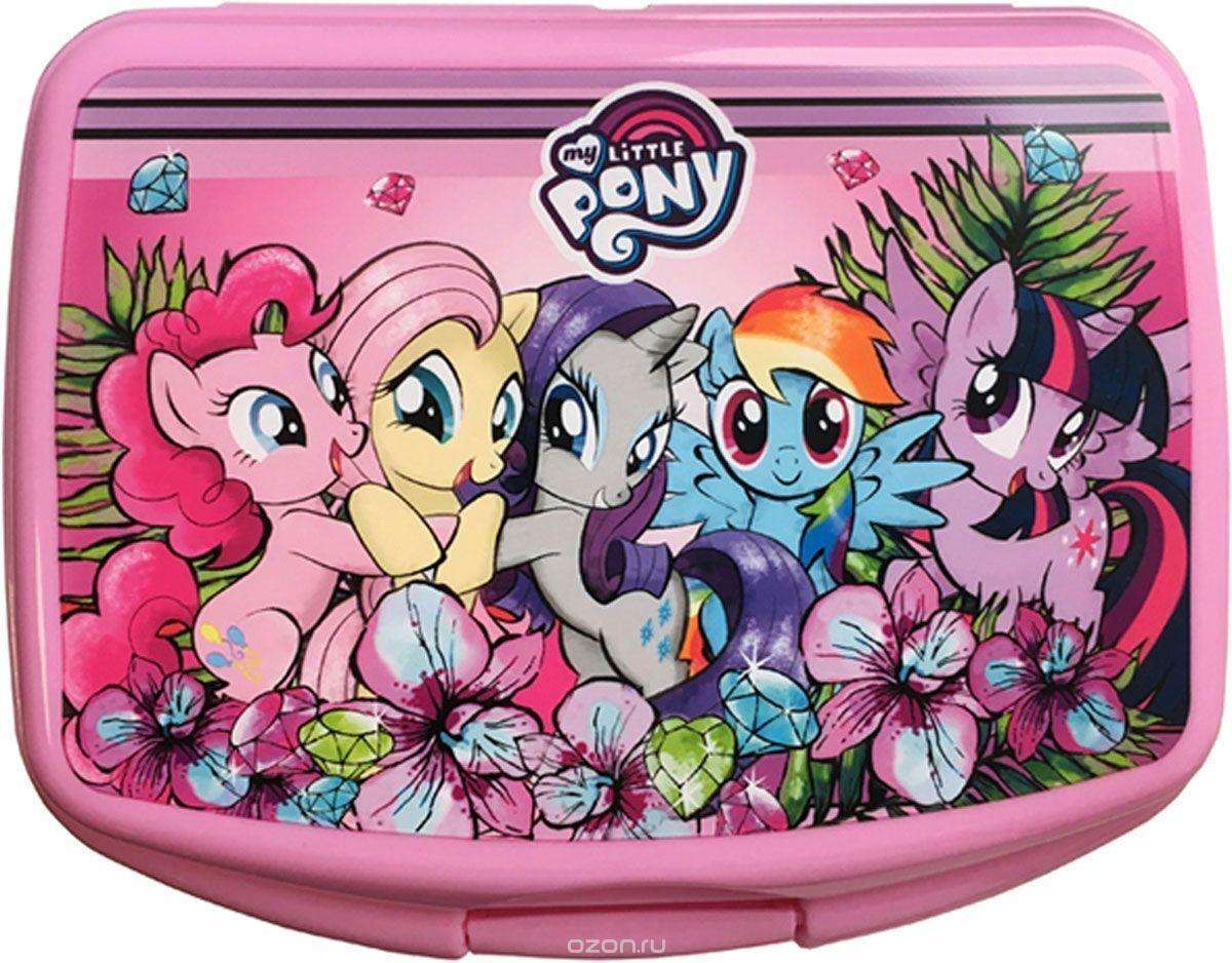 MY LITTLE PONY School Days Lunchbag Lunchbox Zip Up Food Storage Box Hasbro