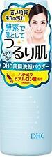 DHC Medicinal Cleansing Powder SS 50g