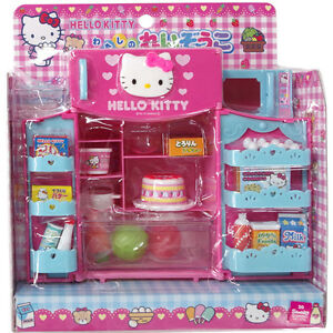 Hello Kitty Kitchen And Refrigerator Play Set Toy Preschool Girl