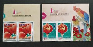 Taiwan-2004-2005-Zodiac-Lunar-New-Year-Rooster-Stamps-Block-of-2-Sets