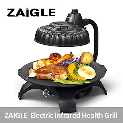 ZAIGLE ZG-Simple Electric Infrared Health Grill Indoor Well-being Roaster 220V