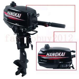 4-HP-75CC-Tank-Outboard-Motor-Tiller-Shaft-Boat-Engine-Water-Cooling-2-Stroke