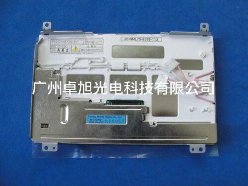 For TFD70W21 TFD70W22 TFD70W20 TFD70W23 TFD70W24 TFD70W25 7-inch LCD