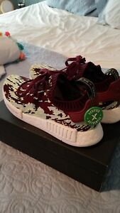 4debbd0ce517a Adidas NMD R1 PK - SNS Exclusive Datamosh 2.0 Maroon - Size 10.5 ...