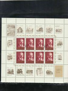 Russia USED Stamps Sheet ref R17585
