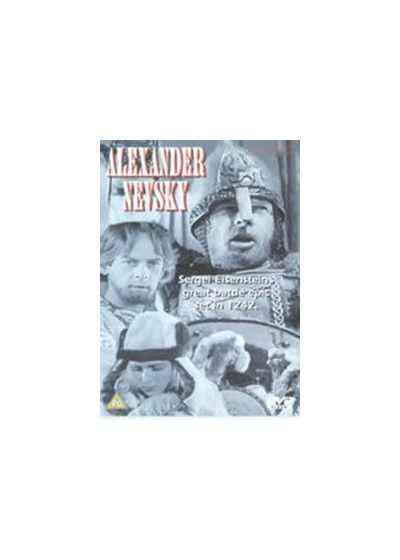 Alexander Nevsky DVD Nuevo DVD (EKA40015)
