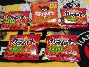 KARAMUCHO-spicy-x-4-BAG-1-Bag-Tohato-potato-rings-Koikeya-chicken-snack-Japan