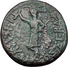 CLAUDIUS in MILITARY DRESS 41AD Amphipolis Macedonia Artemis Roman Coin i55530