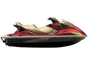 Brand-New-OEM-Yamaha-Gold-Leather-Front-Seat-Cover-PWC-Waverunner-FX-SHO-08-09