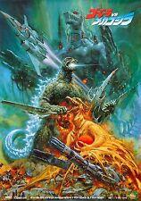 """GODZILLA vs MOTHRA Movie Silk Poster 11/""""x17/"""" 24/""""x36/""""  Gojira Japanese"""
