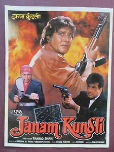Details about Press Book Indian Movie promotional Song booklet Pictorial  Janam Kundli (1995)