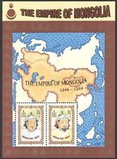 Mongolia 1997 KHANS/Empire Map/Military m/s ref:n17815