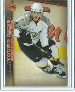 2007-08-Upper-Deck-Young-Guns-Ville-Koistinen-Nashville-Predators