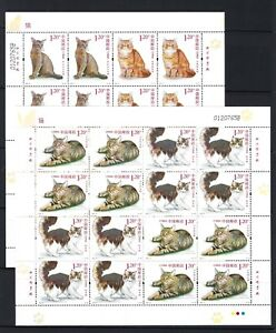 CHINA-2013-17-Full-S-S-Cat-stamp-Pet-animal