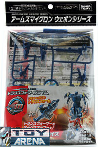 Transformers Prime Arms Micron F Weapon Series AMW09 AMW 09 Takara Action Figure