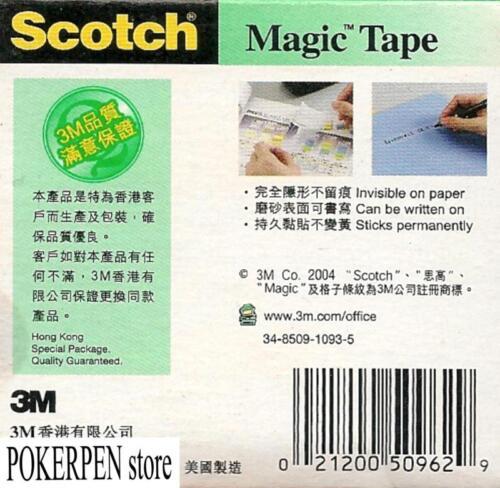 36 yds 5 pcs 3M Scotch 810 Magic tape 3//4inx1296in