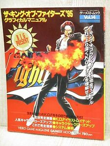 KING-OF-FIGHTERS-95-Graphical-Manual-Guide-Book-GM-Vol-14-Neo-Geo-SI