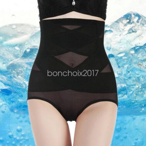 US NEW Women High Waist Body Shaper Underwear Tummy Corset Panty Control Slim GW