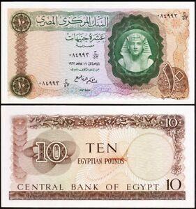 10 POUNDS 1962 EGYPTE / EGYPT [SUP / XF] P41