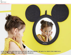 Image Is Loading Mickey Mouse Wall Mirror Safety For Kids Room
