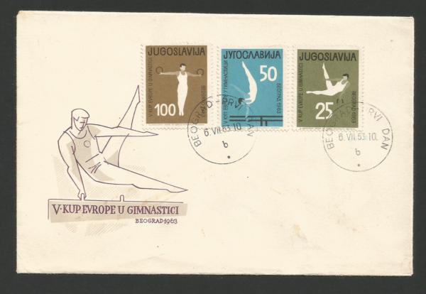 Audacieux Sport Fdc - 1er Jour 1963 Yugoslavie Ve Kup Europe U Gmnastici /l1023