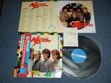 NATINAL PASTIME Japan 1985 NM LP+Obi BUILT TO BREAK