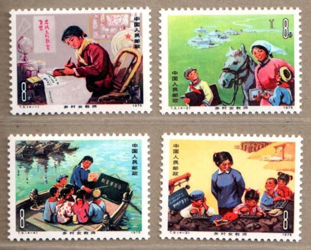 China 1975 T9 Rural Woman Teachers MNH Stamps