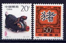 CHINA PRC Sc#2550-1 1995 95-1 New Year Pig MNH