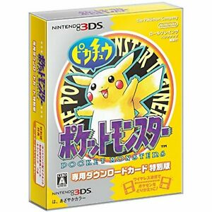 Details about Nintendo 3DS Pokemon Yellow Download Special Edition on super mario bros. map, pixelmon kanto map, halo 2 map, sonic adventure map, metal gear solid map, kanto region map, dragon warrior iii map, wario land 2 map, minecraft kanto map, silver map, cerulean city map, indigo league map, digimon world 3 map, red map, donkey kong map, super mario 64 map, diamond map, majoras mask map, pac-man map, princeton kentucky map,