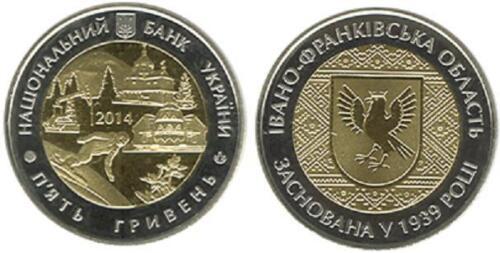 Ukraine 5 Hryven 2014 UNC 75 years of Ivano-Frankivsk region Lemberg-Zp